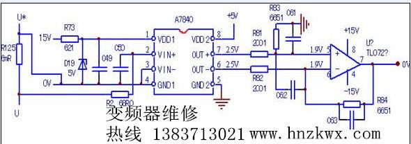 a7840电流检测电路